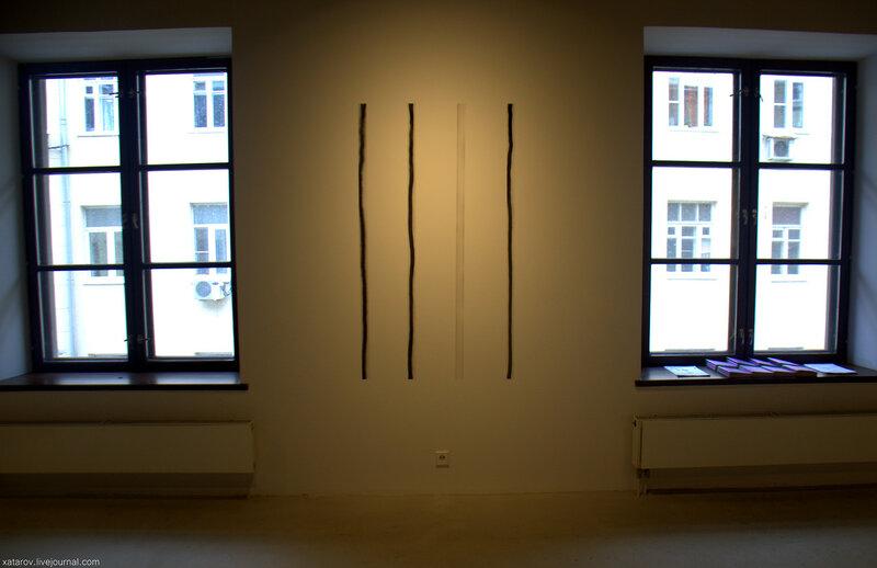 Формы художественной жизни. Кёльн - Лейпциг - Берлин. Московский музей современного искусства. Февраль, 2018 года