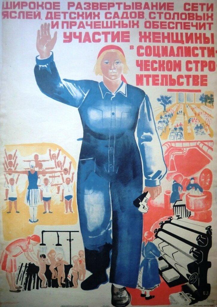 zernova-1931.jpg