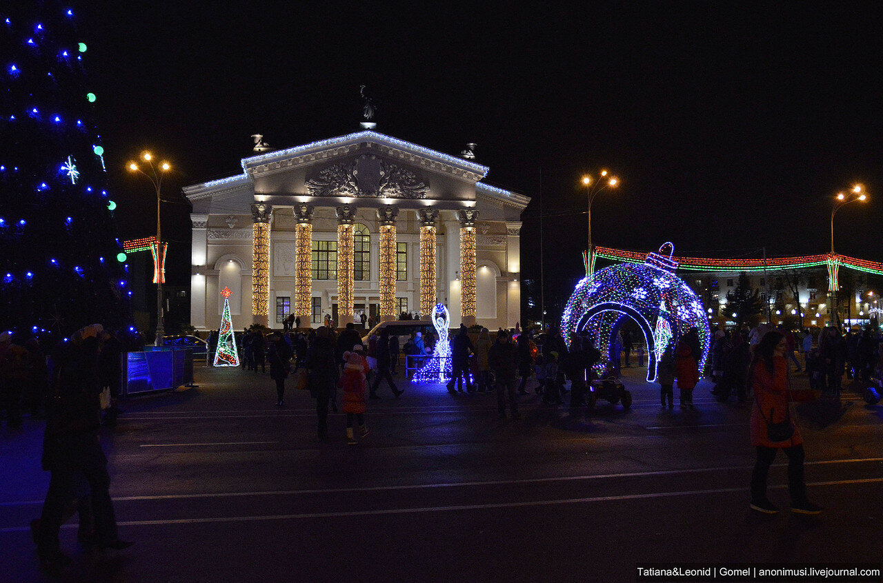 Пл. Ленина новогодняя