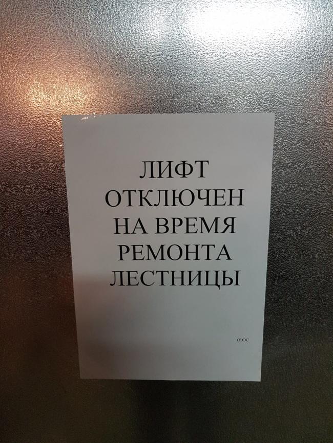 © picachy/pikabu.ru      Сминус первым этажом все ясно— это подвал. Нокуда веде