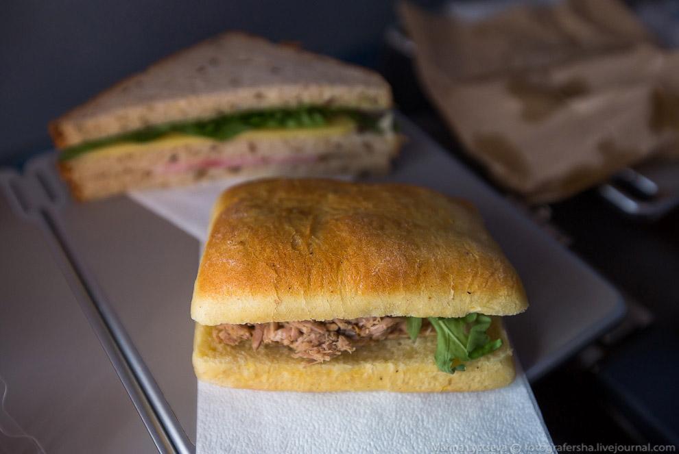14. Убрав два куска хлеба из трех, получаем нормальный бутерброд. Здесь производитель бортпитания «А