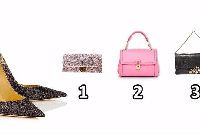 Выберите сумочку,которая больше подходит к туфлям — узнайте какой у вас вкус (2 фото)