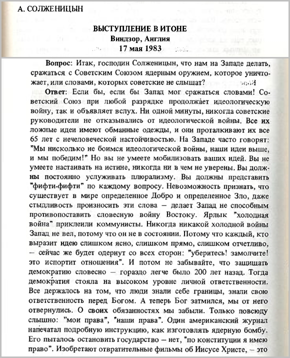 Русский текст опубликован в «Вестнике РХД», 1983,  № 140.