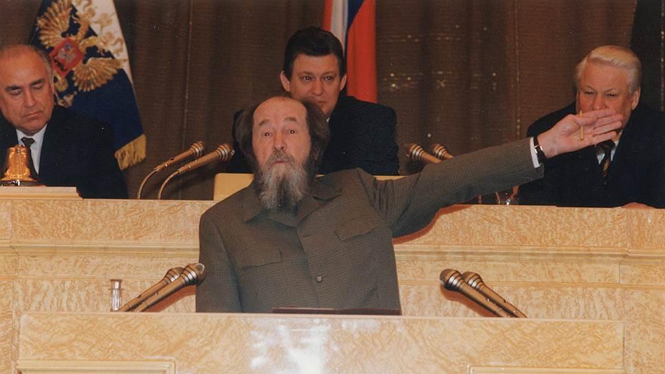 20171119_21-25-Биограф Солженицына- «Архипелаг ГУЛаг» написан без обращения в архивы-pic1