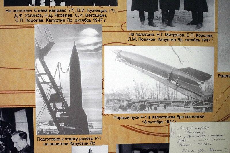 Московский транспорт. Королёв. 19.01.18.14. 1947..jpg