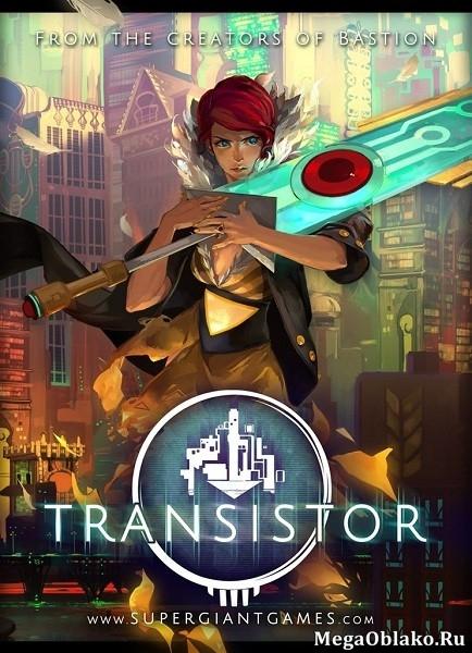 Transistor [v 1.49815] (2014) PC | RePack от R.G. Механики