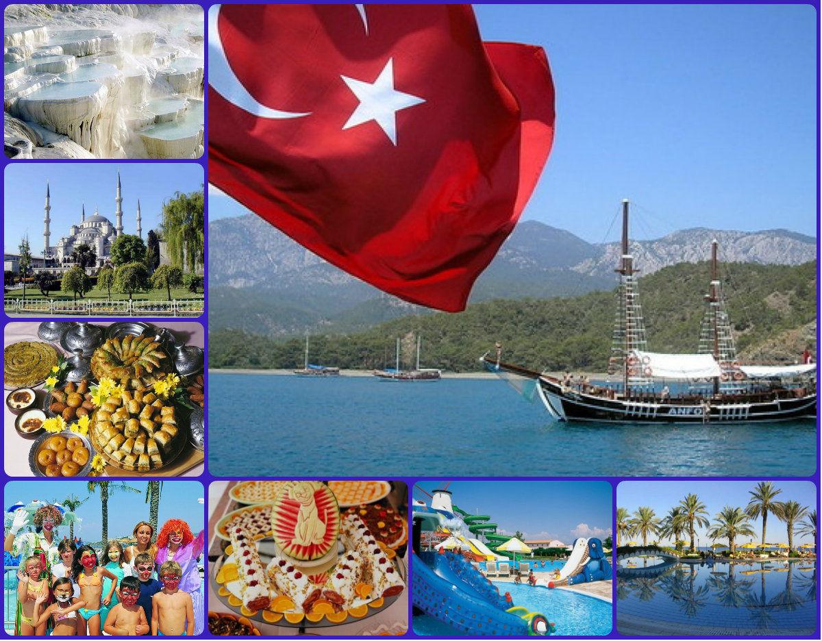 Туры в Турцию 2018