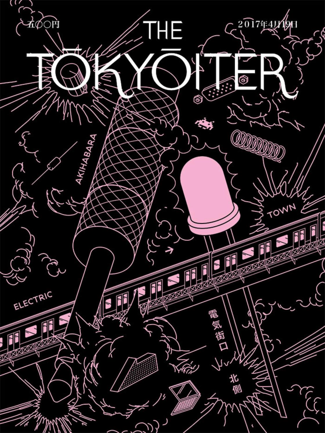 Um projeto de ilustradores para homenagear Toquio