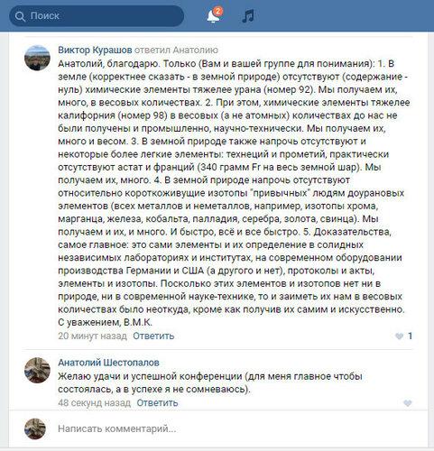 https://img-fotki.yandex.ru/get/770612/51185538.1c/0_cb2a1_12669fa3_L.jpg