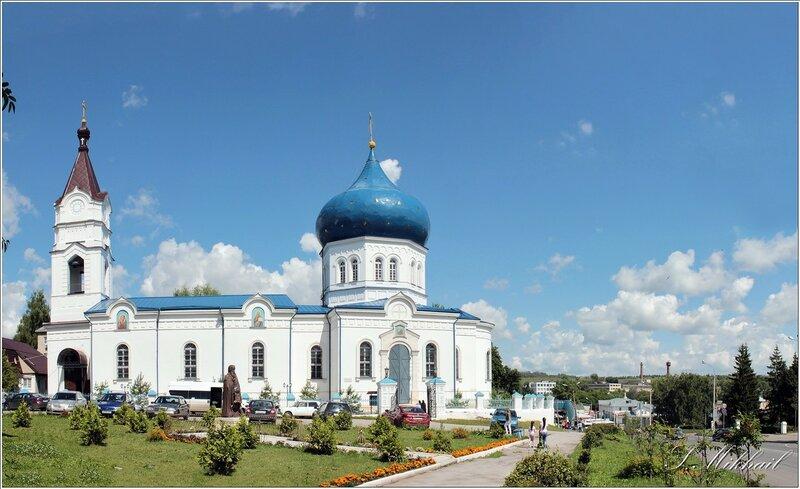 1. Малые города России - Плавск.