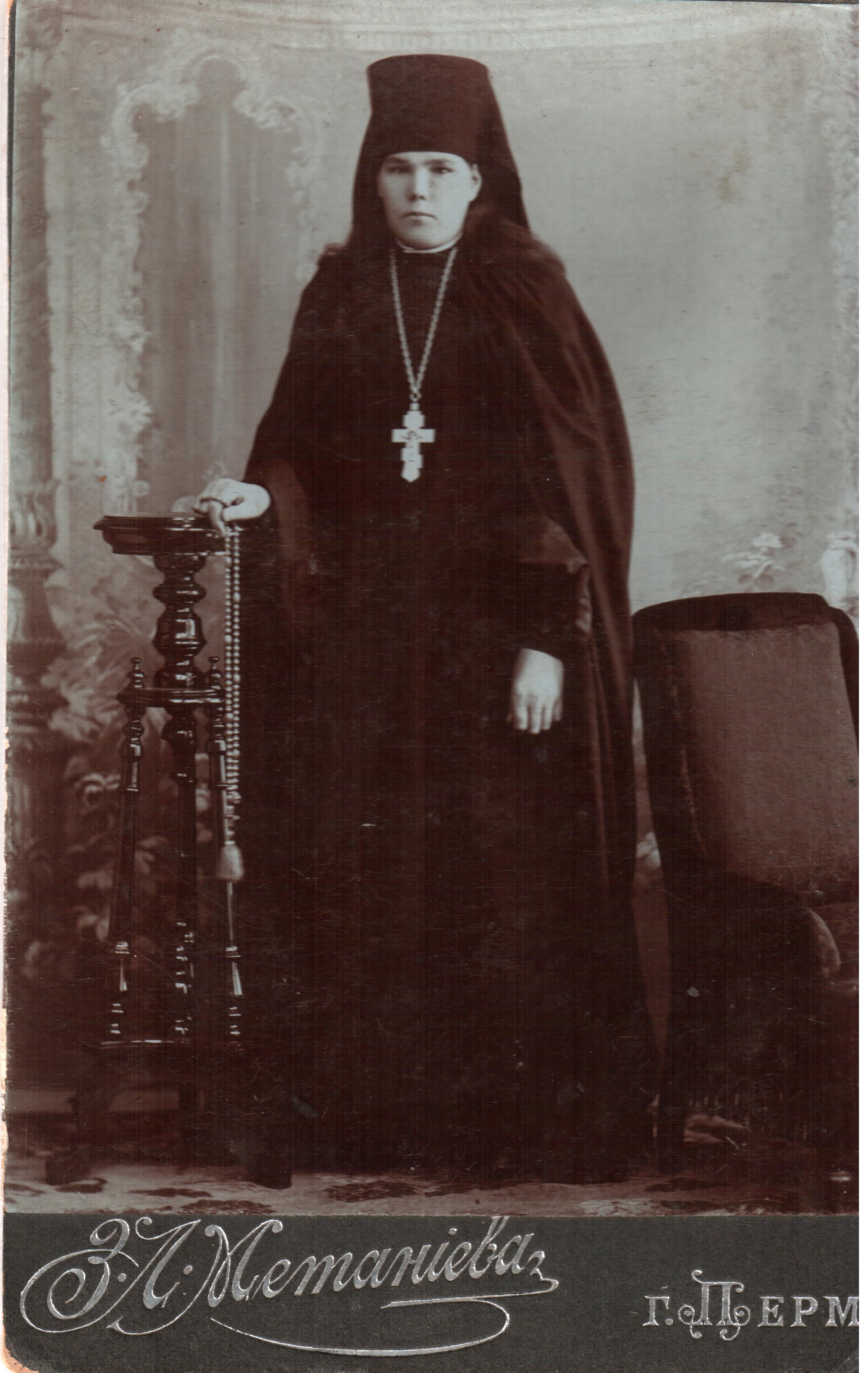 Иеромонах Григорий Белгородский