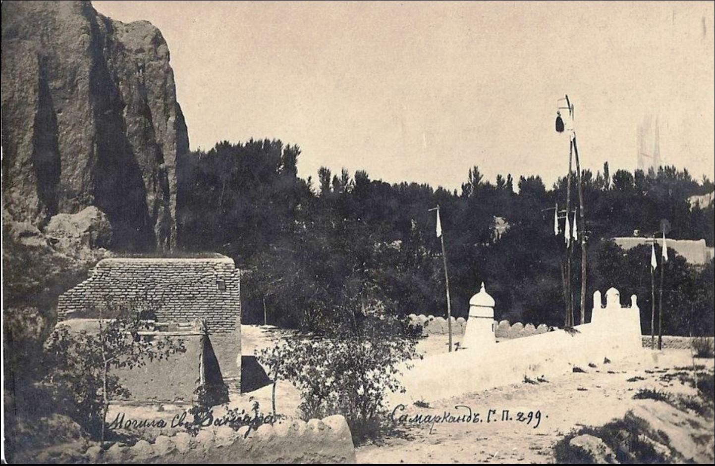 Могила св. Даньяра