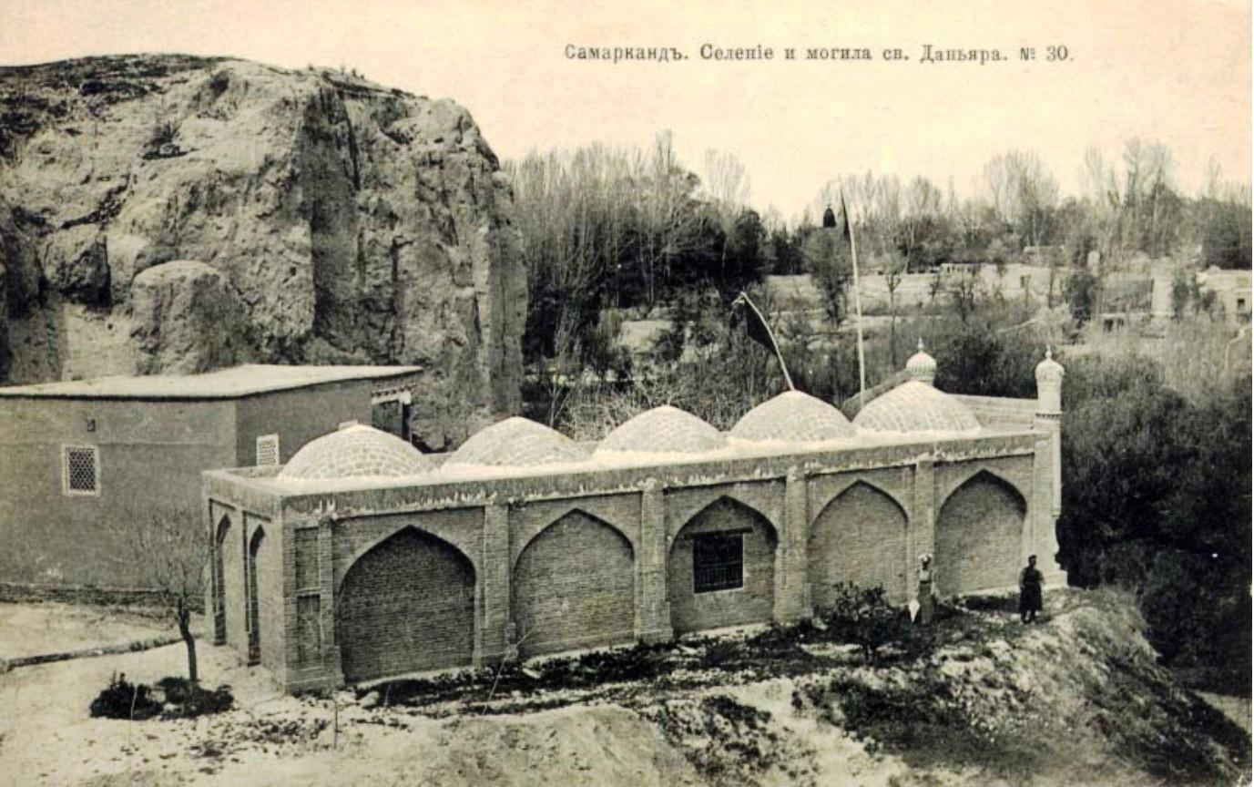 Селение и могила св. Даньяра