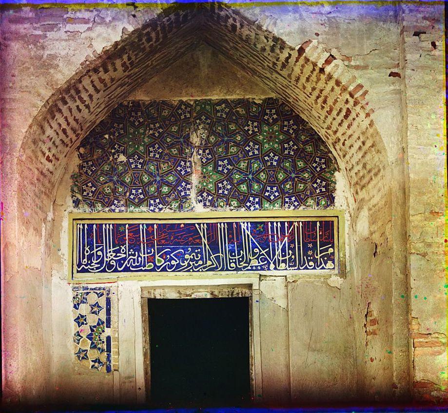 Гур-Эмир. Вход в мечеть (мавзолей). Дверь