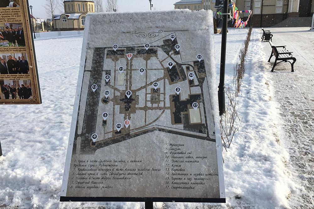 Духовный православный центр в поселке Вятский Посад