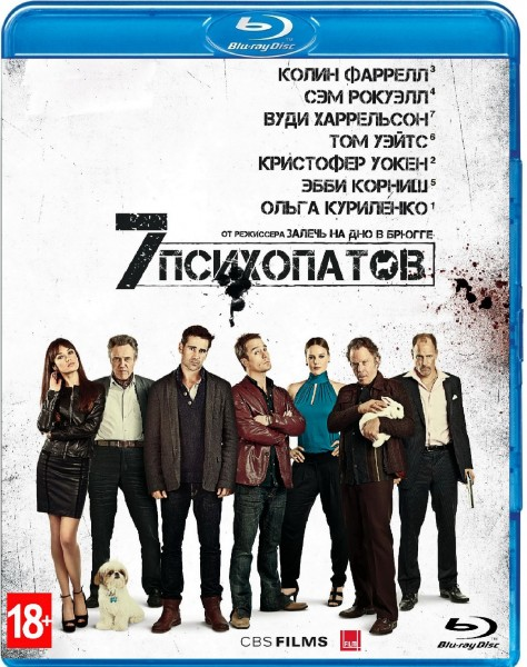Семь психопатов / Seven Psychopaths (2012/BDRip/HDRip)