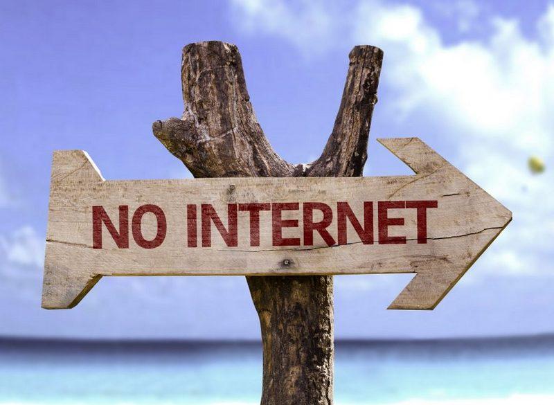 Чем занимались люди до появления Интернета