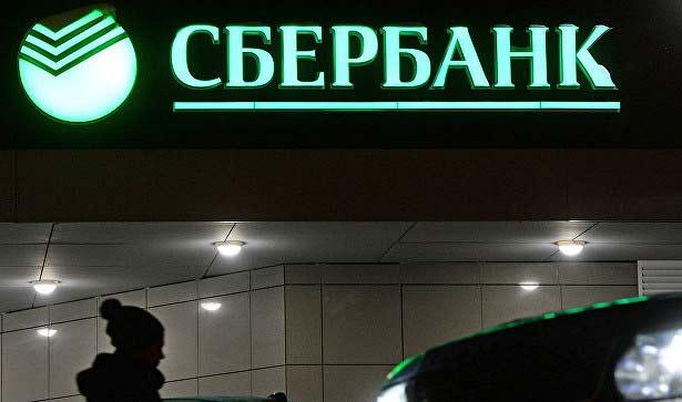 Сбербанк открыл центр обработки данных