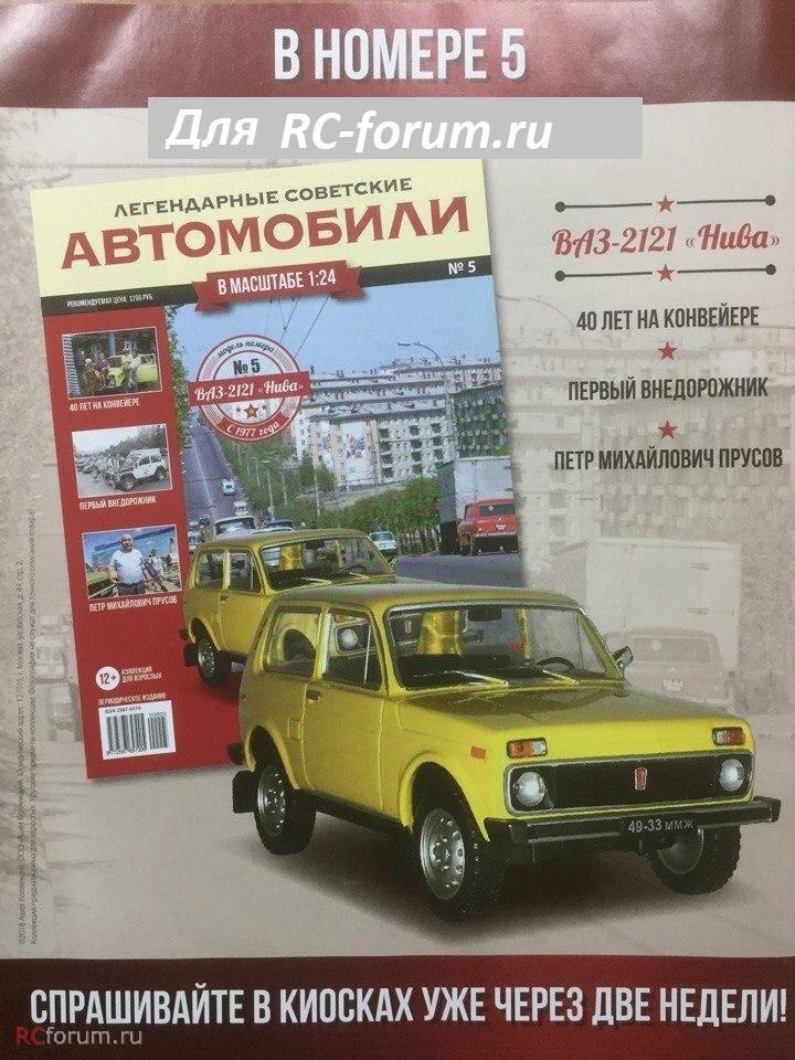 https://img-fotki.yandex.ru/get/770851/161278125.4/0_173203_fbb23b78_orig.jpg