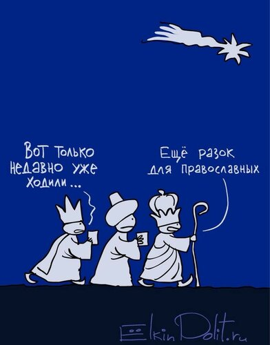 Рoждествo.jpg
