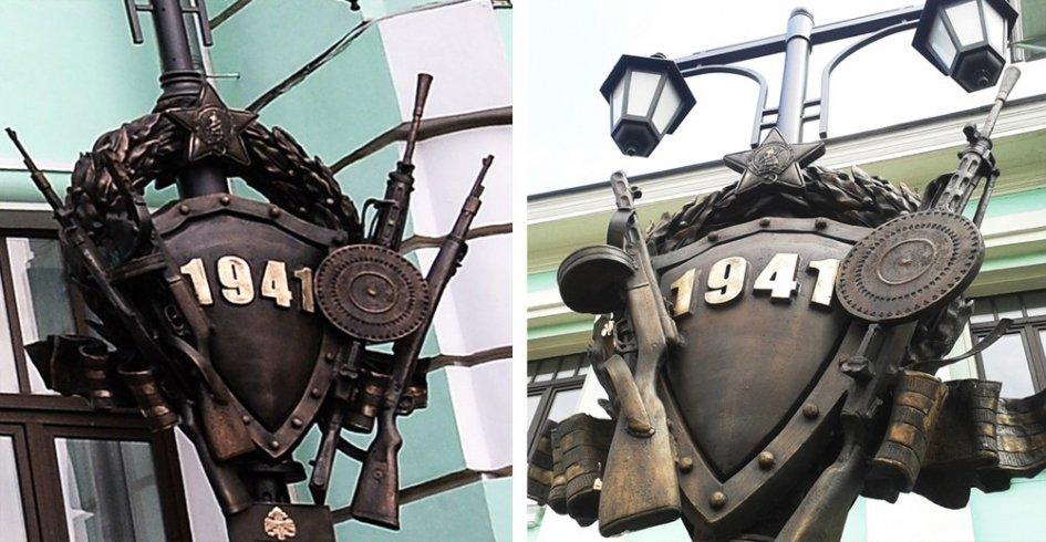 20140513-С памятника русскому солдату в Москве спилили немецкие маузеры
