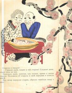 https://img-fotki.yandex.ru/get/770851/19411616.61f/0_12f03e_aaf47b59_M.jpg