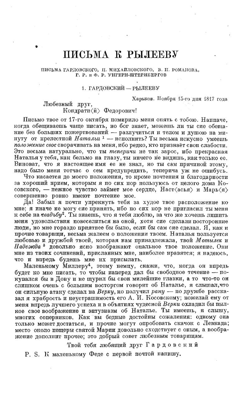 https://img-fotki.yandex.ru/get/770851/199368979.112/0_223882_cf4f03b9_XXXL.png