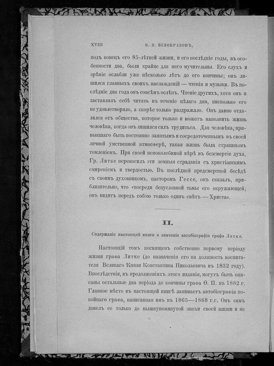 https://img-fotki.yandex.ru/get/770851/199368979.d2/0_21dd64_12ce50b9_XXXL.jpg