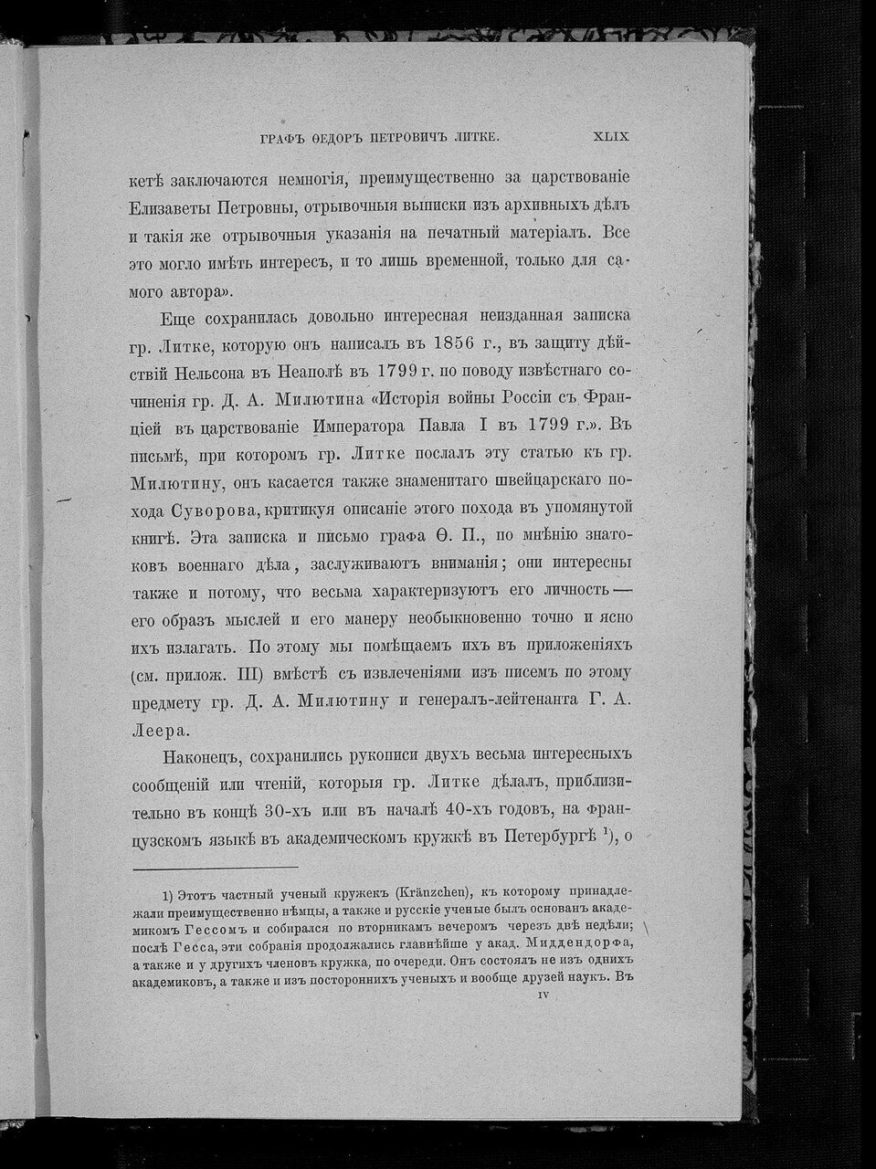 https://img-fotki.yandex.ru/get/770851/199368979.d3/0_21dd83_cdd3d3bb_XXXL.jpg
