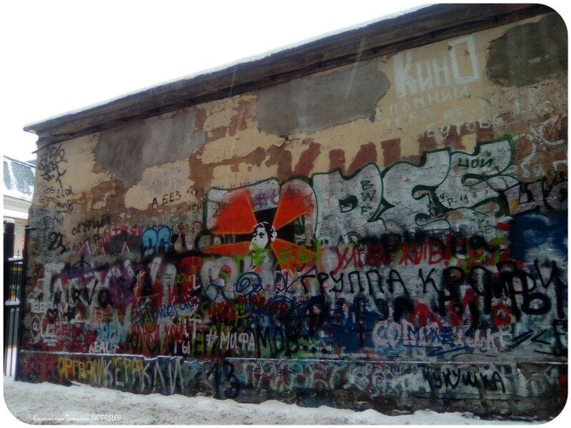 граффити, стена цоя, арбат, стрит-арт