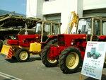 Красные трактора