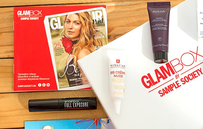 glambox-август-8-гламбокс-glambag-7-8-июль-глэмбег-отзыв9.jpg
