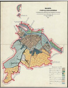 План города Коломны