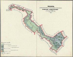 План земель, принадлежащих городу Дмитрову