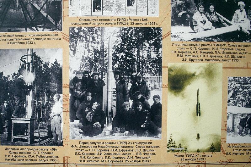 Московский транспорт. Королёв. 19.01.18.09. 1933..jpg