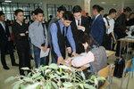 Региональная предметная олимпиада среди школьников выпускных классов