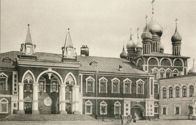 123. Москва - Кремль. Чудов монастырь