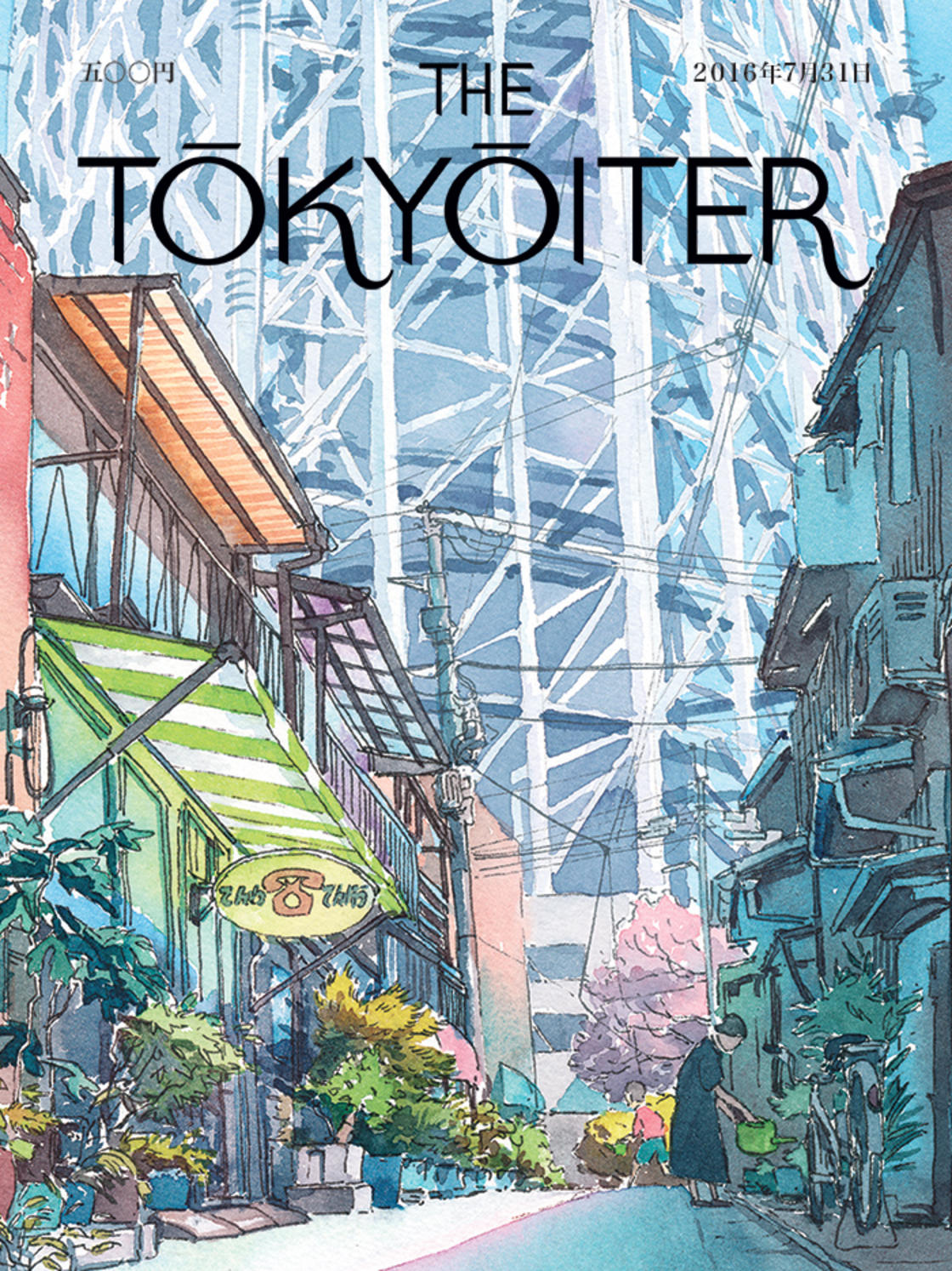 Um projeto de ilustradores para homenagear Toquio (19 pics)