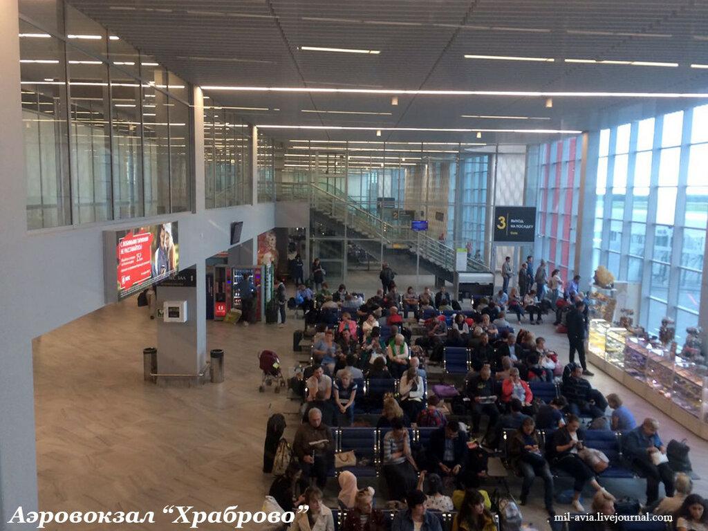 """Аэропорт """"Храброво"""" подводит итоги 2017 года"""