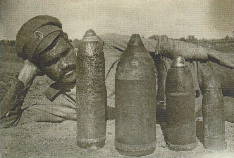 Артиллерия Первой Мировой
