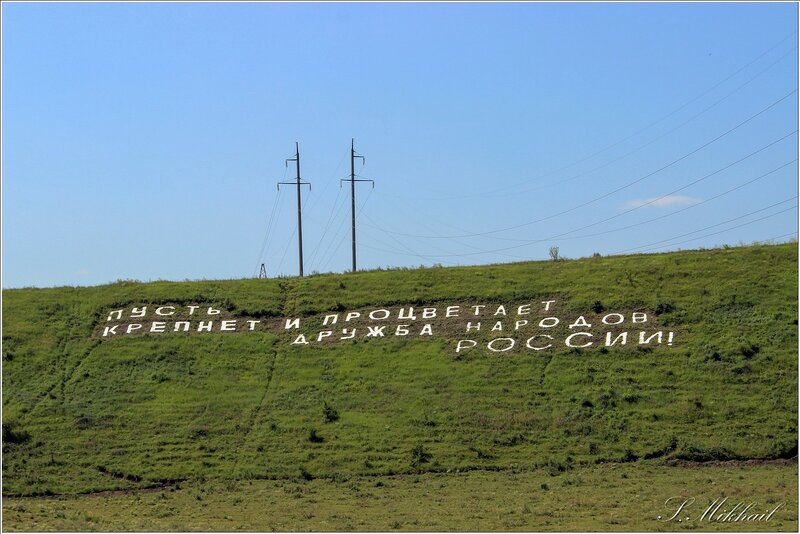 Прогулка по Приэльбрусью.  Баксанское ущелье - дорога. ущелье, ущелья, можно, Баксанское, является, числе, одной, Сатаны, такие, природные, городов, поселения, город, посещения, увидеть, ущелью, метров, расположен, может, начале