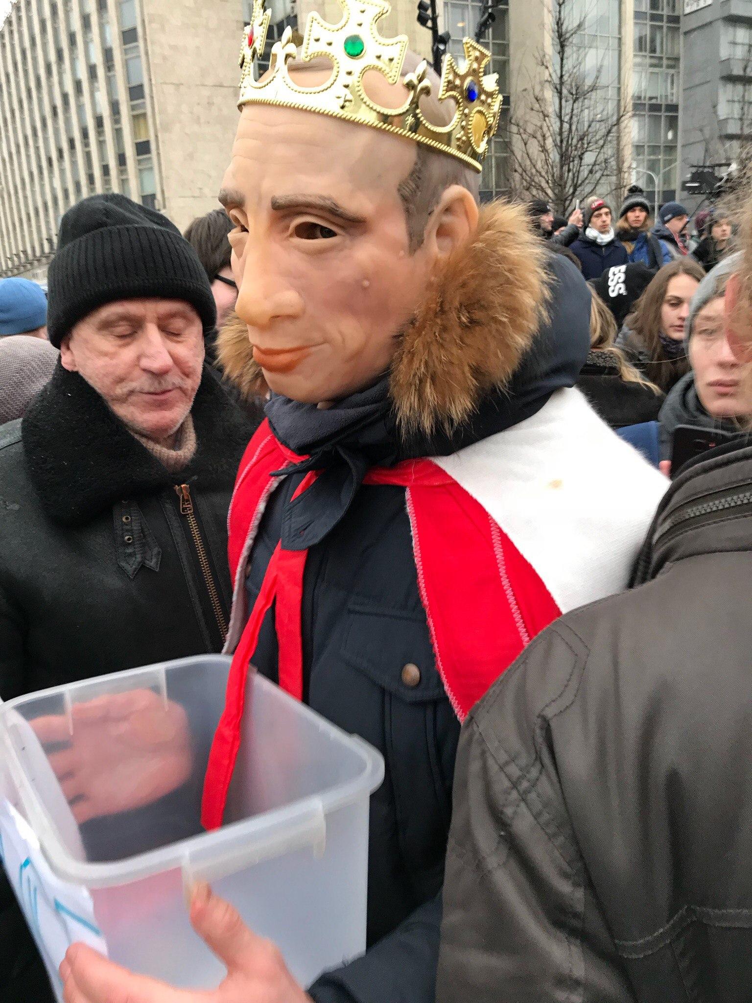Забастовка Навального 28.01.2018 - 31