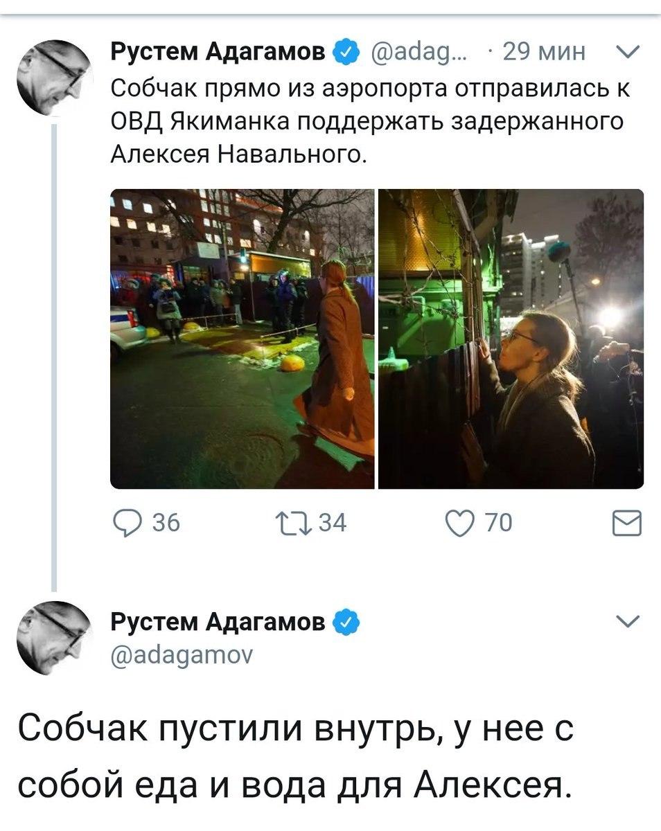 Забастовка Навального 28.01.2018 - 38