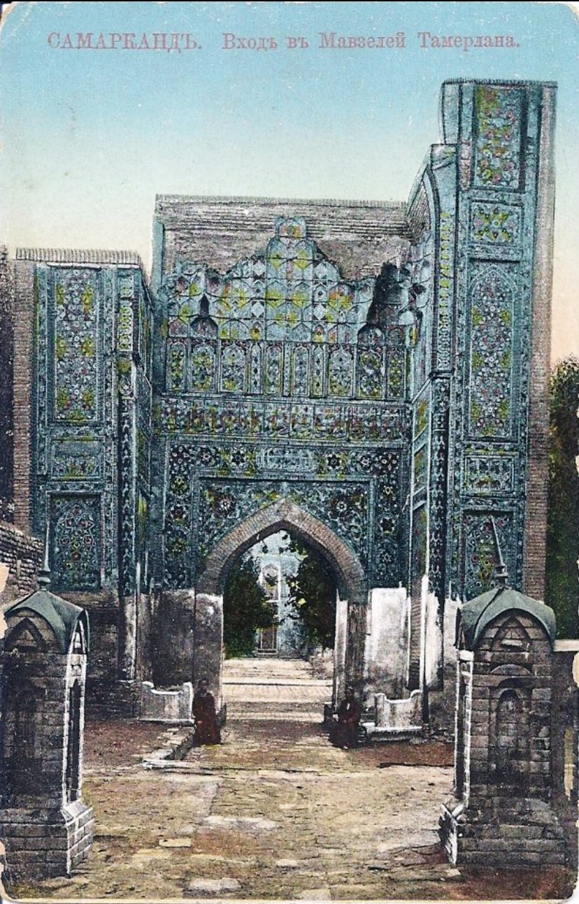 Вход в мавзолей Тамерлана