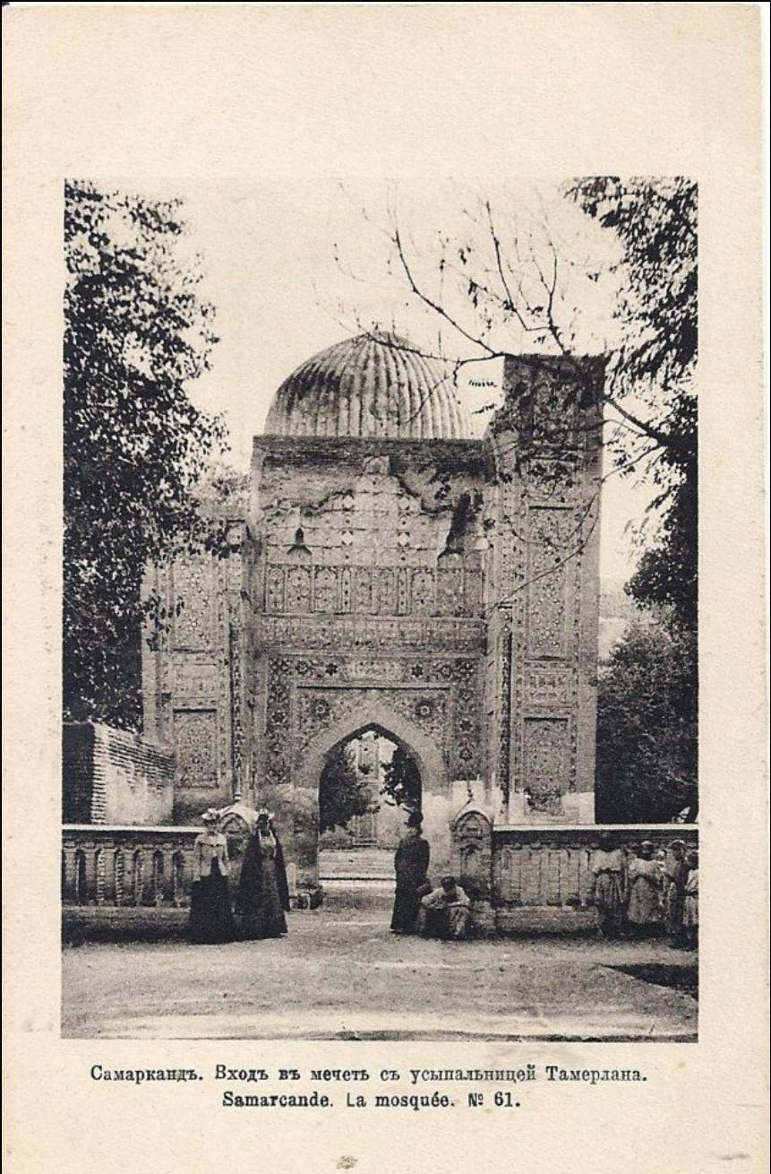 Вход в мечеть с усыпальницей Тамерлана