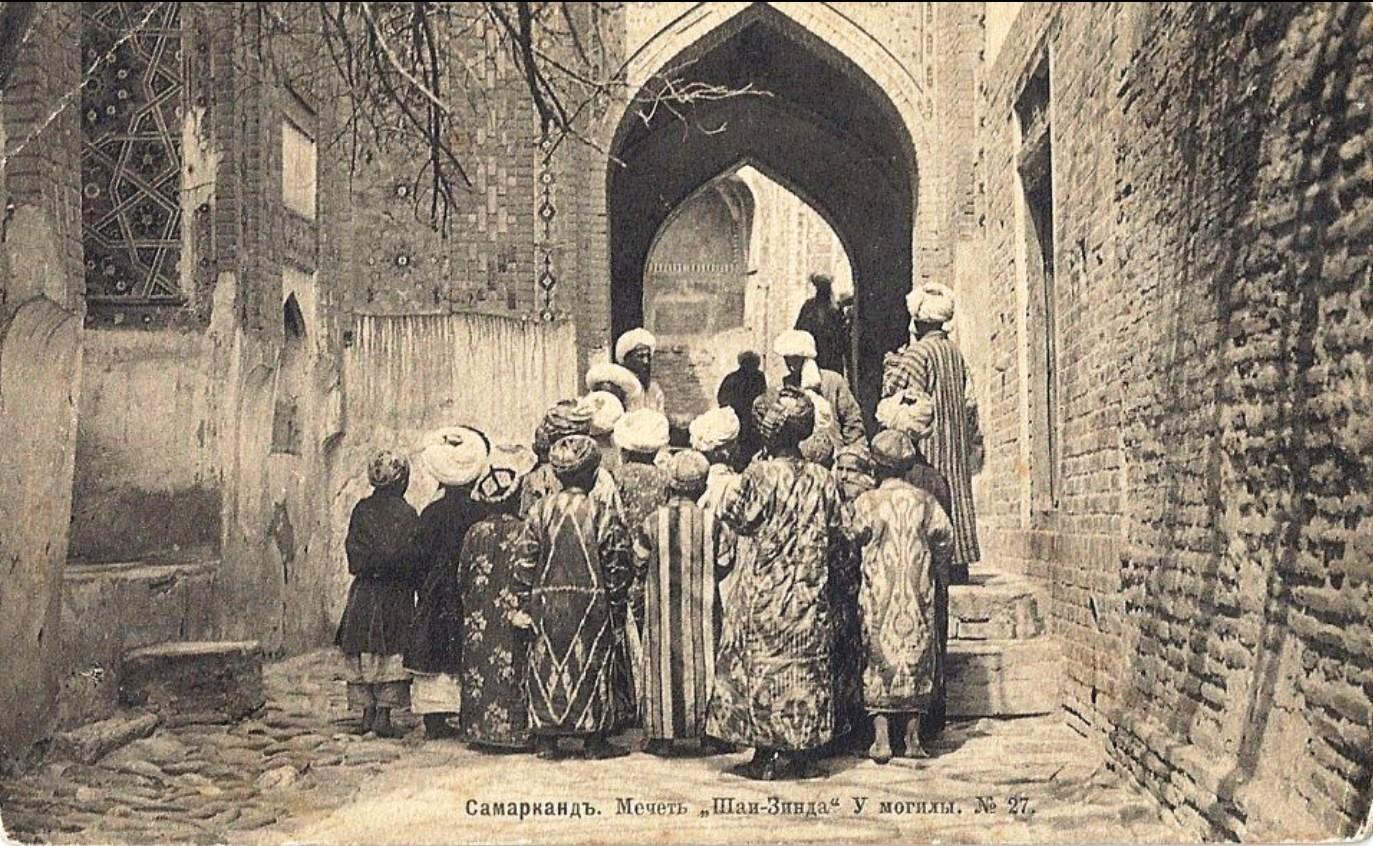 Мечеть Шах-Зинда. У могилы