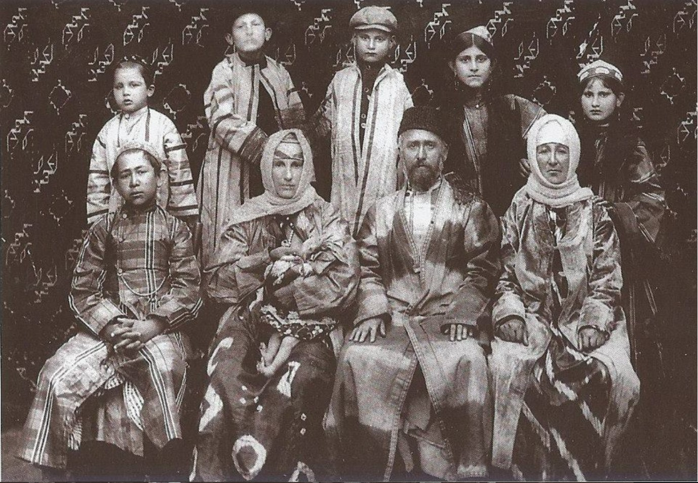 Семья бухарских евреев.1925