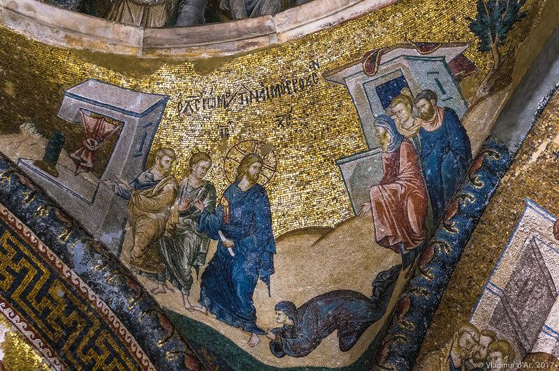 Исцеление кровоточнивой жены. Мозаики и фрески монастыря Хора. Церковь Христа Спасителя в Полях.