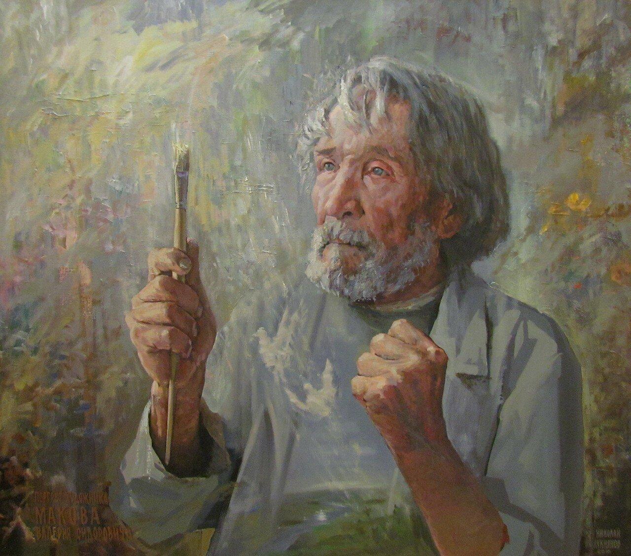 н.лукиянов.портрет макова в.с..jpg