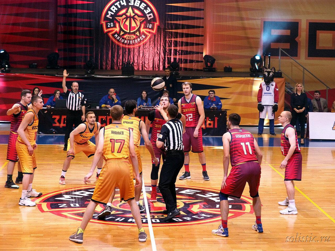 56 Матч звезд АСБ 2018 (ассоциации студенческого баскетбола)